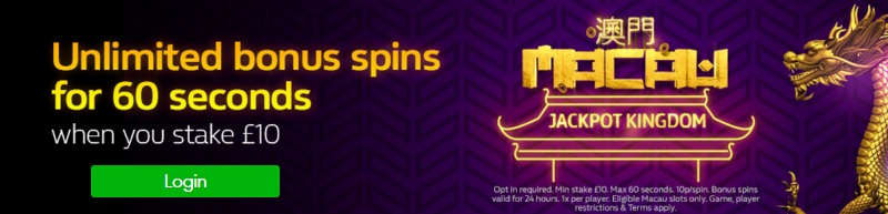 Join William Hill Macau Today